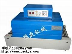 PVC/POF膜热收缩机