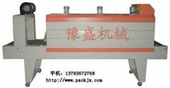PE热收缩膜包装机