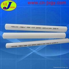 Multilayer PEX-AL-PEX Pipe