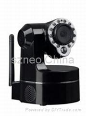 NEO coolcam wireless ip camera