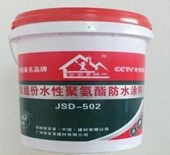 K11通用型防水塗料
