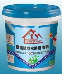 耐酸碱防水防腐塗料