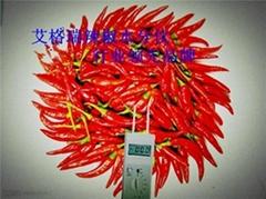 便攜式辣椒水分測定儀