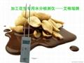 花生瓜子水分测定仪 1