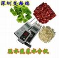 脱水蔬菜水分测试仪