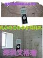 混凝土专用含水率测试仪