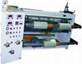 XZ-681 Adhesive Tape Film Automatic