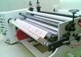 XZ-685  Kraft Paper Slitting Machine