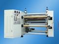 XZ-680 Multifunction Duplex Laminating