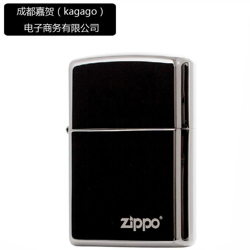 美国芝宝zippo防风打火机 1