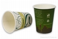 8oz single wall paper cup 1