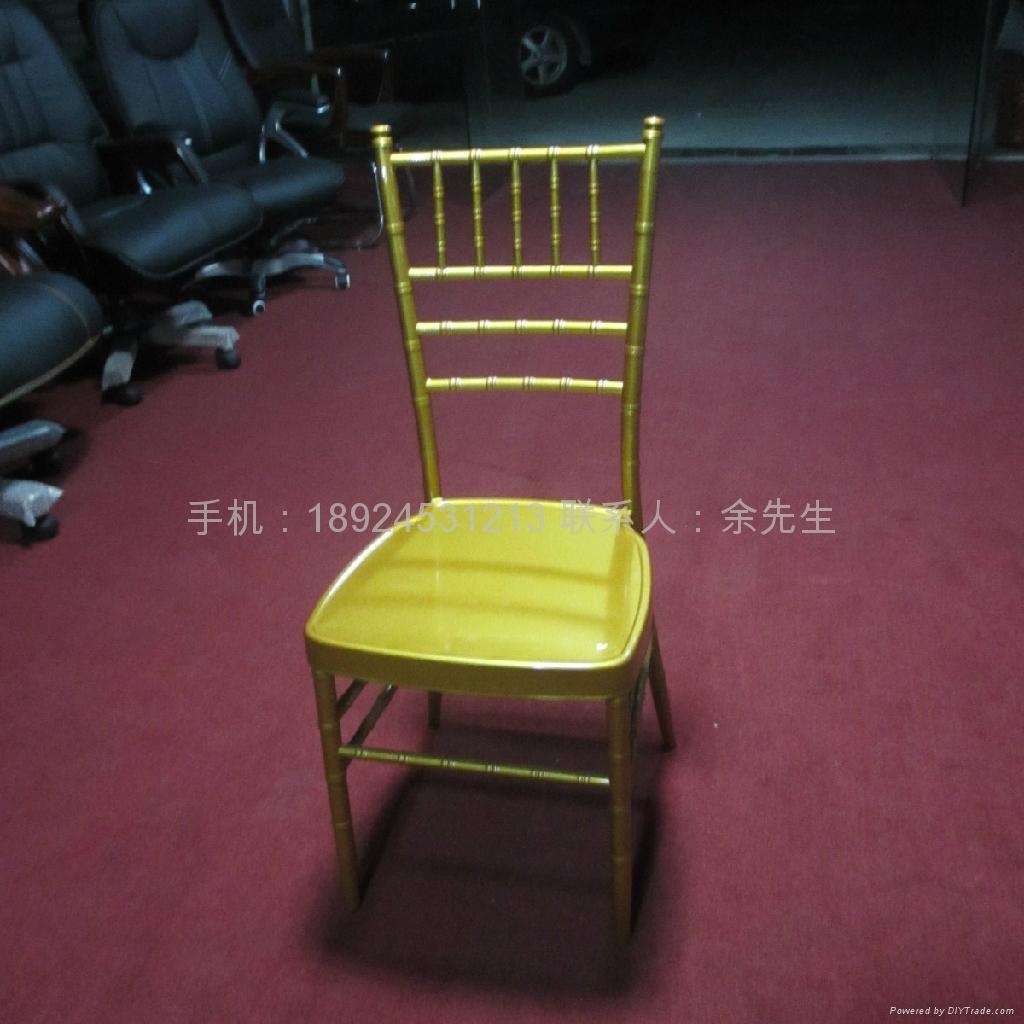 廣東廠家直銷酒店椅 5
