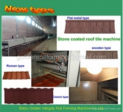 stone chip coated metal roofing machine