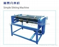 color steel mental slitting machine