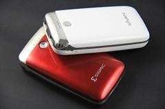 Universal portable mobile phone charger wholesale