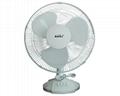 12 inch table fan