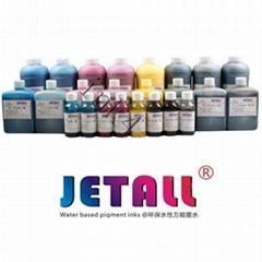 JETALLWallpaper ink&art paper ink
