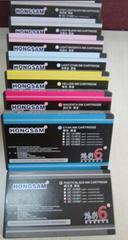 适用于EPSON PRO7800水性颜料墨盒