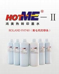 適用於ROLAND FH740熱轉印墨水