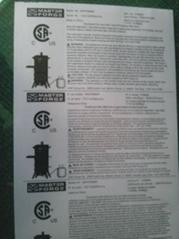 东莞CSA认证耐高温流水号壁炉标签