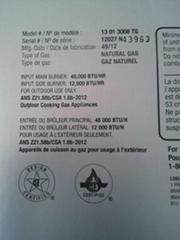 CSA認証貼紙