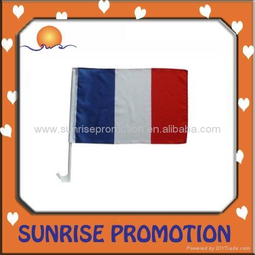 2012 Customize Car Flag Holder 2
