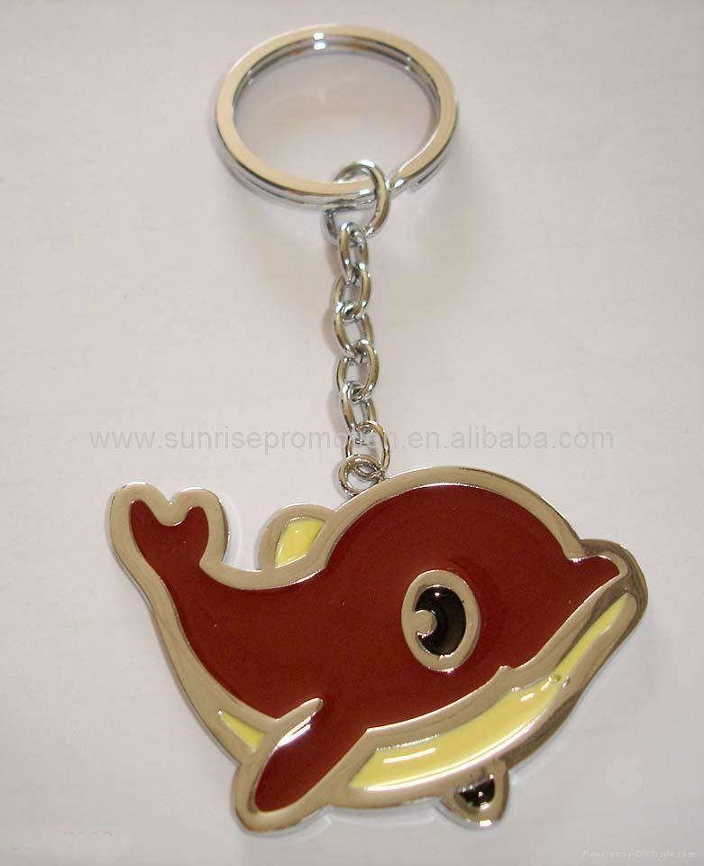 Design Customize Key Chain 1