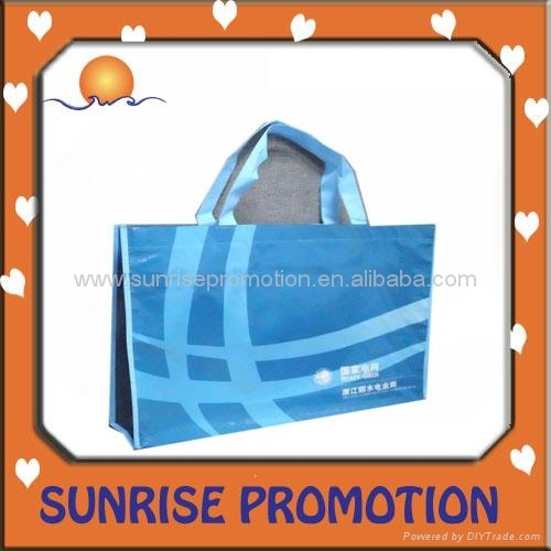 Customize Non Woven Shopping Bag 1