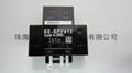 欧姆龙传感器EE-SPY412
