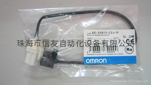 欧姆龙传感器 1