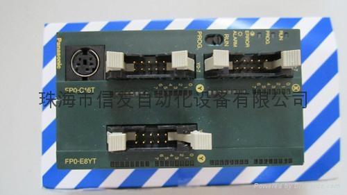 松下控制器 FPO-E8YT 2