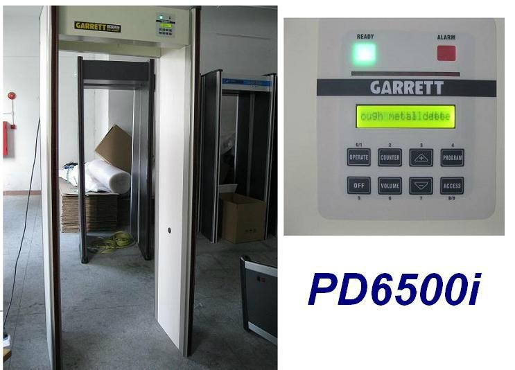 Skillful Manufacturers 33 Zones Walk Through Metal Detector Gate TEC-PD6500i  1