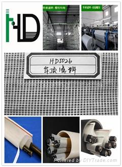 Communicatio cable innerduct fabric  1