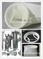 Polypropylene Needle Felt liquid filter bag  4