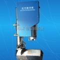 超聲波塑料文具外殼焊接機  4