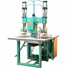 雙頭氣動式PVC塑料高頻焊接機