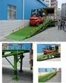 移动式登车桥 3