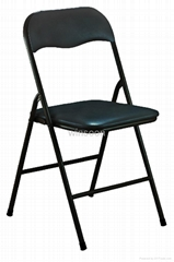 Cheap Padded Portable Folding Chair