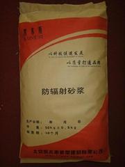 防辐射砂浆  重晶石防护材料  硫酸钡水泥砂浆
