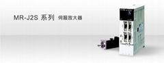 三菱通用交流伺服放大器MR-J2S系列
