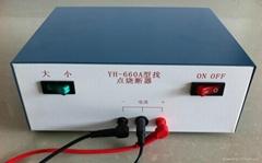 PCB燒斷器