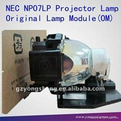 OEM original projector lamp for NEC NP07LP