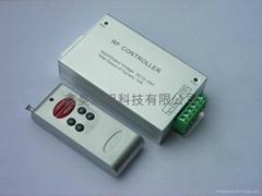 RGB灯带调光控制器