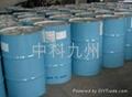 供應二甲基硅油