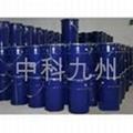 供應防水劑3號