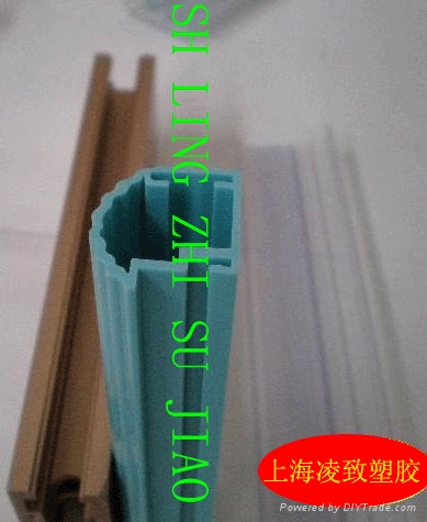 pvc無色透明燈罩 1