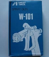 Paint spray gun supply - Anest Iwata W-77 spray gun