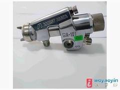 Anest Iwata automatic spray gun WA-101,High-quality automatic spray gun