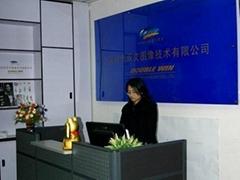 深圳市雙文圖像技術有限公司