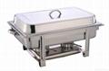 Chafer/Food Warmer